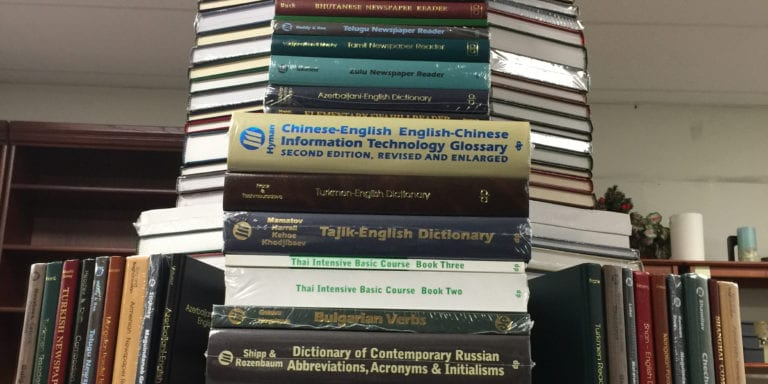 Tower of Foreign Language Dicitionaries