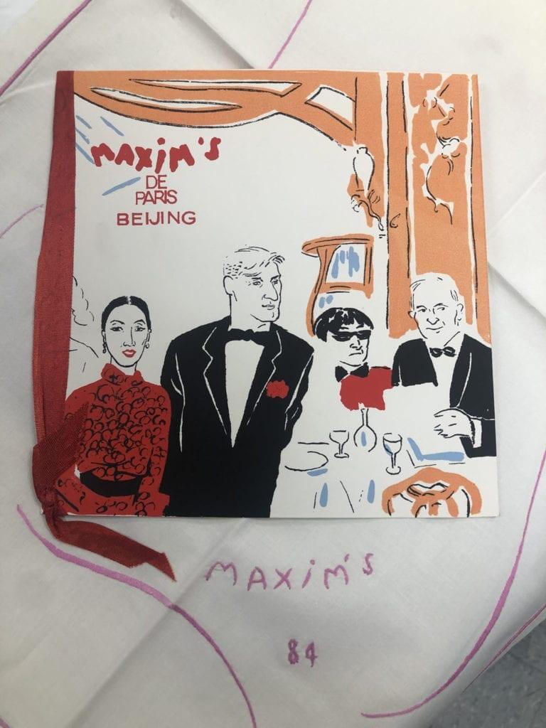 Maxim's Christmas Card