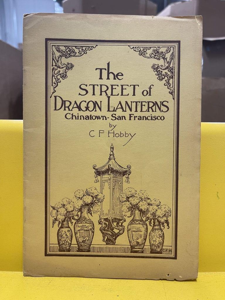 The Street of Dragon Lanterns
